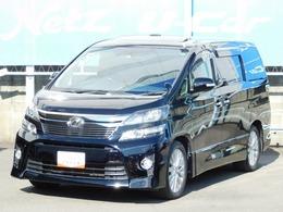 トヨタ ヴェルファイア 2.4 Z Gエディション ツインムーンルーフ・本革電動シート