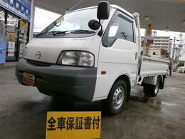 マツダ ボンゴトラック 1.8 DX ワイドロー タイミングチェーン