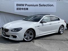 BMW 6シリーズグランクーペ の中古車 640i Mスポーツパッケージ 大阪府箕面市 395.0万円
