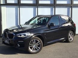 BMW X3 xドライブ20d Mスポーツ ディーゼルターボ 4WD ブラックレザー 全方位カメラ Pアシスト