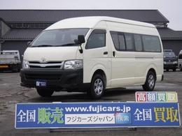 トヨタ ハイエースコミューター 2.7 DX 4WD 園児バス乗車定員4+18名乗車
