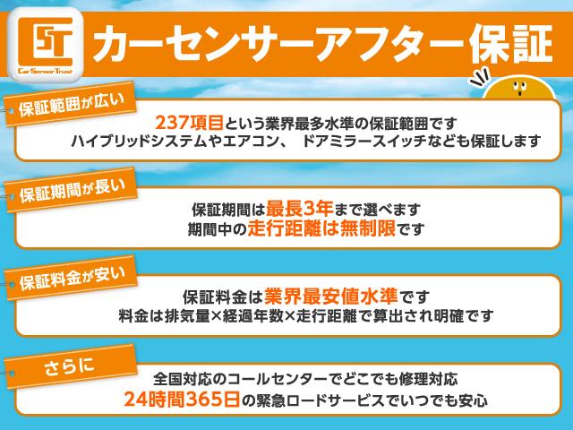 Bプラン画像:237項目ロードサービスも付いて全国各地で保証が受けれる☆ 有れば安心、