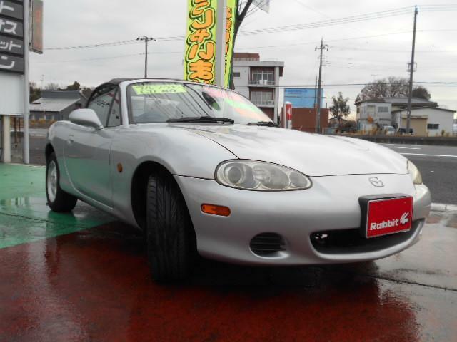 本社は、埼玉県加須市に構えさせていただいてます!毎日自動車販売の名に負けぬよう、大体の日は元気に!営業をしています!