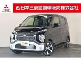 三菱 eKクロス 660 T 届出済未使用車 デジタルルームミラー