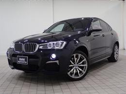 BMW X4 M40i 4WD ワンオーナー・20AW・全国1年保証付き
