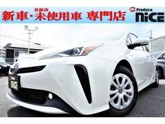 トヨタ プリウス の中古車 1.8 S 大阪府茨木市 239.0万円