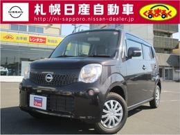日産 モコ 660 X FOUR 4WD ※店長厳選車※純正オーディオ