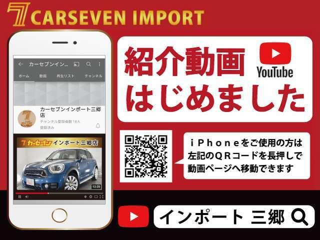この車の紹介動画はこちら→ https://www.youtube.com/watch?v=4oLqMOa9cC4 またはユーチューブで『カーセブンインポート三郷店』で検索してください!