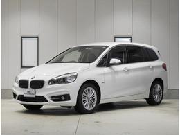 BMW 2シリーズグランツアラー 218d ラグジュアリー 2年保証 レザーシート 認定中古車