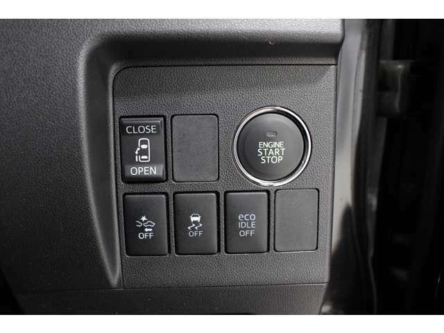 片側パワースライドドア ボタン一つでエンジンスタート プッシュスタート