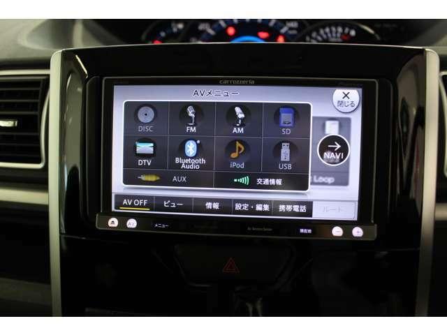 カロツェリアナビ(AVIC-MRZ077) バックカメラ付で車庫入れや縦列駐車も楽々です。