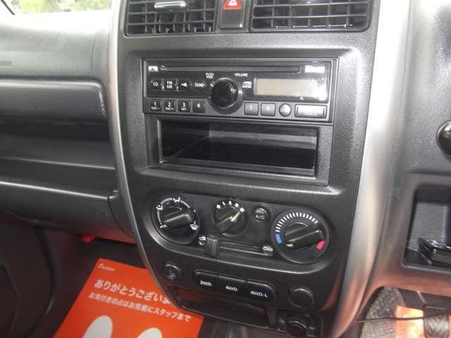 4WDに変更時はボタン式にて変更できます。