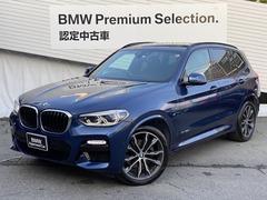 BMW X3 の中古車 xドライブ20d Mスポーツ ディーゼルターボ 4WD 大阪府箕面市 446.0万円