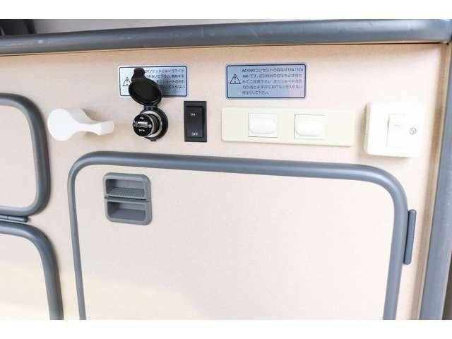 サブバッテリー 走行充電 外部電源を装備☆