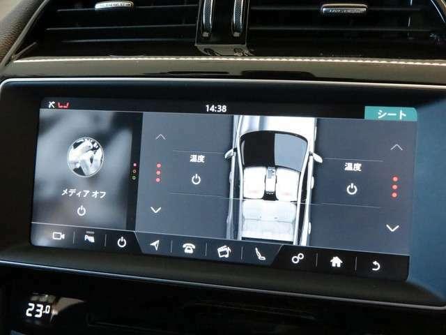 【ヒーター付フロントシート】シートヒーターを搭載。3段階で温度調節ができ、季節によっては欲しい機能の一つです。