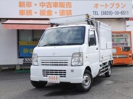 スズキ キャリイ 移動販売冷凍冷蔵車