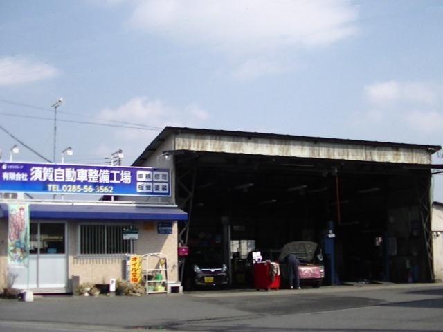Aプラン画像:昭和61年創業の安心と実績を兼ね備えた整備工場さんで車に詳しいメカニックの皆さんがバッチリ整備してくれます!