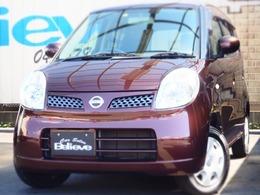 日産 モコ 660 E ショコラティエ スマートキー フルフラット CD&MD 保証付