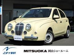 光岡自動車 ビュートハッチバック の中古車 1.2 なでしこ 岡山県倉敷市 239.0万円