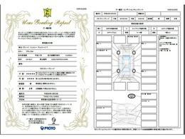 安心のJAAA(日本自動車鑑定協会)の鑑定書付きです。もちろん走行管理システム確認済みとなります。(30/10/23時点)