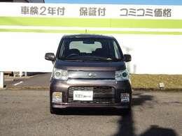 羽島インターより車で10分。安八町役場より徒歩5分です。