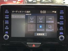 【8インチディスプレイオーディオ】AM/FM/Bluetooth/USB/Miracast対応/AppleCarPlay対応/AndroidAuto対応