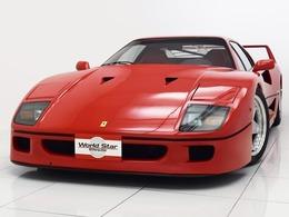 フェラーリ F40 ファイナルモデル 新車並行 整備記録簿付き