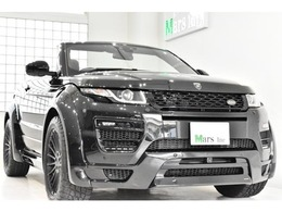 ランドローバー レンジローバーイヴォークコンバーチブル HSE ダイナミック 4WD 正規D車 HAMANNコンプリート 22インチAW