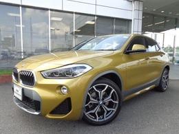 BMW X2 sドライブ18i MスポーツX DCT コンフォートPセーフティP認定中古車