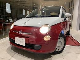 フィアット 500(チンクエチェント) 1.2 8V ポップ ビコローレ 50台限定 ナビ 地デジ