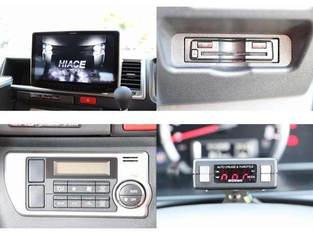 アルパインナビ フルセグTV DVD・CD・SD再生 Bluetooth・USB接続 フロント&サイド&バックカメラ ETC ピポッドスロットルコントローラー&クルーズコントロール