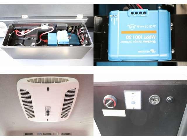 ツインサブバッテリー 外部電源・充電 電圧計 インバーター ルーフエアコン FFヒーター ソーラーパネル
