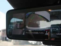 全方位カメラが装備されています♪上から見下ろした様な映像が映し出されます♪苦手な縦列駐車も安心してできますね♪