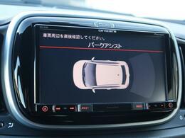 ●パークトロニック・センサー『車輌の後バンパーに装着されたセンサーが障害物を検知し、即座にドライバーへ音とディスプレイ上で知らせる便利な機能です』