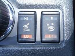 ヒーター付シート搭載でエアコンよりすばやく温まります