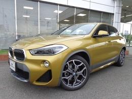 BMW X2 sドライブ18i MスポーツX DCT ハイライン黒革ACCコンフォートP認定中古車