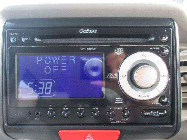 CDチューナー付きです♪お好きな音楽を聴きながら運転をお楽しみください♪