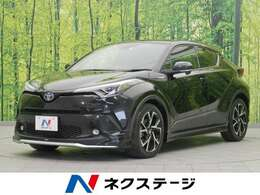 トヨタ C-HR ハイブリッド 1.8 G セーフティセンス 純正9型SDナビ