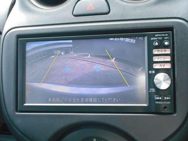 バックカメラ付き!バックする際に後方の様子をモニター上に表示してくれます。運転席にいながら後方が確認出来るのでバック駐車がスムーズに行えます☆