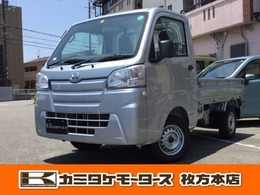 ダイハツ ハイゼットトラック 660 スタンダード 3方開 軽自動車・トラック・貨物・AT車