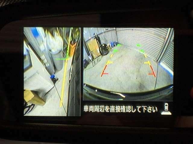 【アラウンドビューモニター】クルマの真上から見ているかのような映像によって、周囲の安全確認が容易にできます!事故の危険性を格段に下げてくれます!