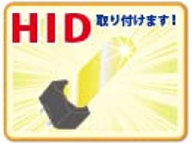 Bプラン画像:ハロゲンライトをHIDライトに交換するパックです。HIDは明るいだけでなくハロゲンライトに比べ寿命も長くお得です。詳しくは当店スタッフにお尋ね下さい。