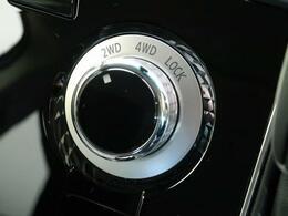 【切り替え式4WD】2WD→4WD→LOCKの切り替えも簡単ダイヤル操作です♪コンピューターが自動的にトルク配分してくれる高性能4WDです☆