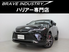 トヨタ ハリアー の中古車 2.0 G 大阪府枚方市 298.0万円