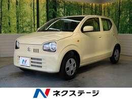 スズキ アルト 660 L 届出済未使用車 純正オーディオ キーレス