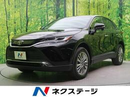 トヨタ ハリアー 2.0 Z レザーパッケージ 新型ディスプレイオーディオ 衝突軽減装置