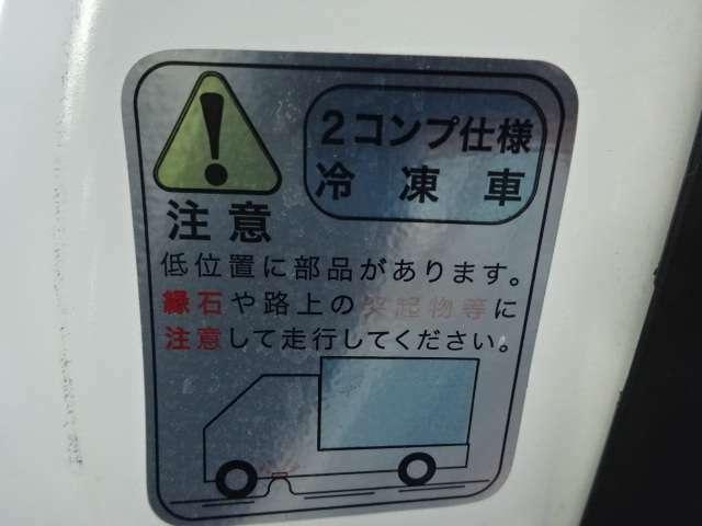 コンプレッサーが2つ付いてます。  庫内の冷却時間が早く、車内のエアコンも快適に使えます!