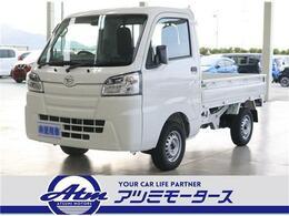 ダイハツ ハイゼットトラック 660 スタンダード SAIIIt 3方開 未使用車・4AT・軽減B・LED