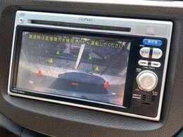 Gathersメモリーナビ【VXM-118VS】ETC車載器もついてます。