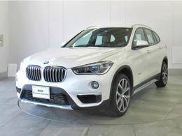 BMW X1 xドライブ 20i xライン 4WD 認定中古車コンフォートPKG 茶革